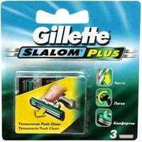 Сменные кассеты для бритья Gillette Slalom Plus 3шт. в упаковке