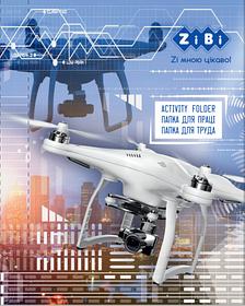 Папка для праці DRONE, картонна, на гумках А4+ (315х215х30мм), KIDS Line