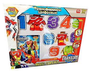Набор Трансформеры Цифры Kronos Toys