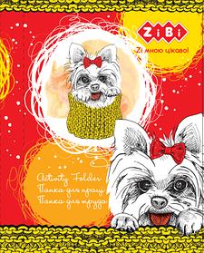 Папка для праці LOVELY DOG, картонна, на гумках А4+ (300х212х28мм), KIDS Line