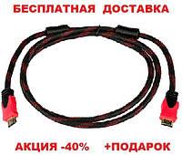 HDMI to HDMI кабель шнур переходник удлинитель 1.5 метров Originalsize HDMI-HDMI, фото 1