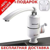 Проточный мгновенный  электрический водонагреватель на кран 3Kw + наушники iPhone 3.5