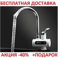 Проточный мгновенный  электрический водонагреватель на кран DD-124 3Kw для горячей воды