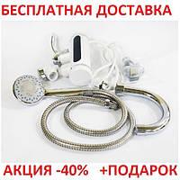Проточный водонагреватель Demilano на кран смеситель 3Kw С душем, фото 1