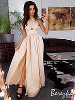 Бежевое шелковое платье с халтером