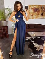 Темно-синее шелковое платье с халтером