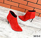 Женские ботильоны красного цвета, натуральная замша, фото 3
