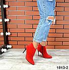 Женские ботильоны красного цвета, натуральная замша, фото 6