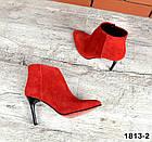 Женские ботильоны красного цвета, натуральная замша, фото 4