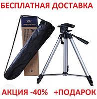 Компактный штатив трипод Tefeng TF-3110  Cardboard case для экшн камер, смартфонов, фото 1