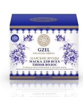 """Natura Siberica Gzel Маска для всех типов волос """"Царские ягоды"""", 120 мл"""