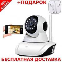 Беспроводная поворотная IP Camera z05 YYP2P CLOUD с ночной подсветкой + наушники