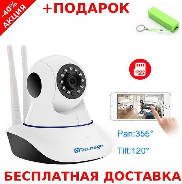 Беспроводная поворотная IP Camera z05 RTP/RTSP с ночной подсветкой + павербанк, фото 1