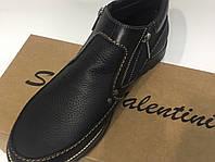 Мужские кожаные ботинки с утеплителем на двух молниях
