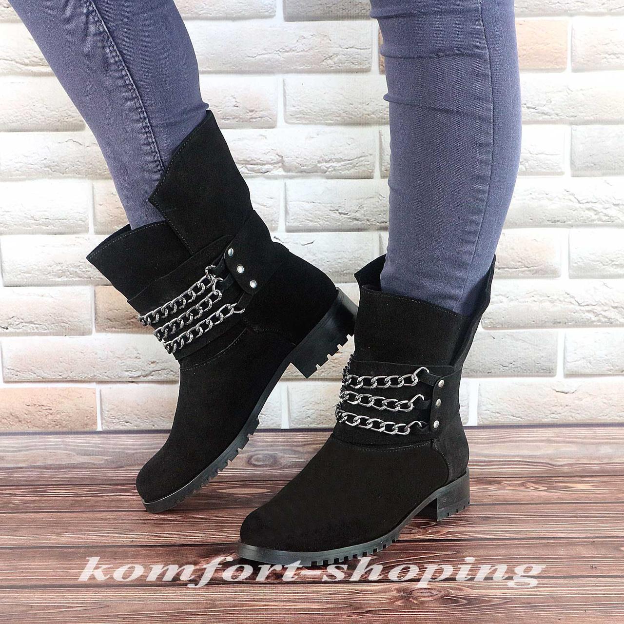Женские черные замшевые ботинки с цепочкой V 988