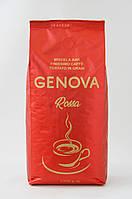 Кофе в зернах GENOVA Rossa 1 кг.