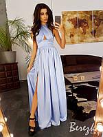 Голубое шелковое платье с халтером