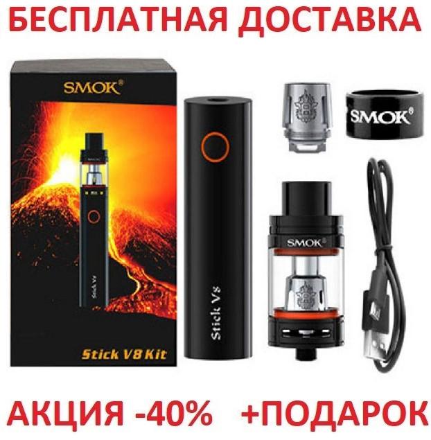 Электронная сигарета Stick V8 Start kit 3000mAh 100W Silver