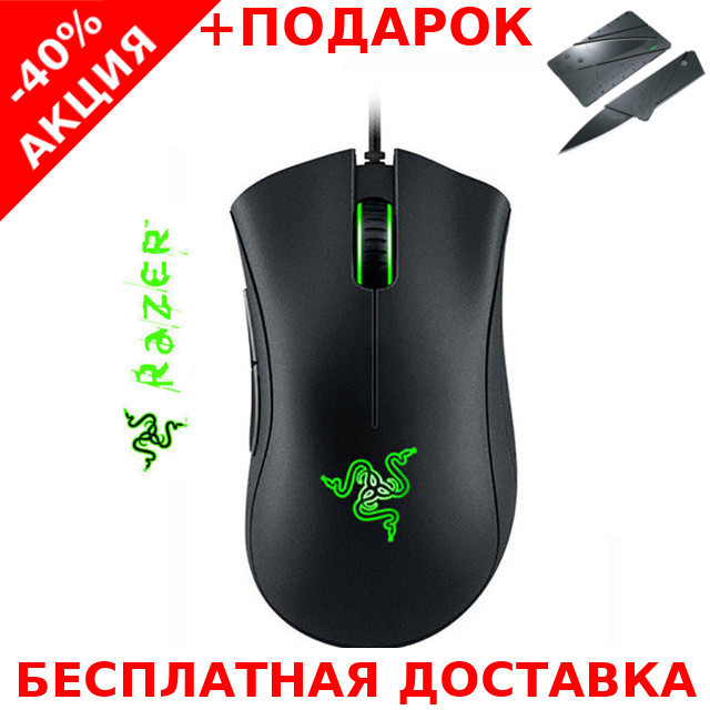 Игровая мышь USB RAZER (Death Adder) Original size High DPI + нож-визитка, фото 1
