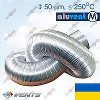 Гибкий воздуховод (гофра) для вытяжки АЛЮВЕНТ М (1 слой 50 мкм) ВЕНТС