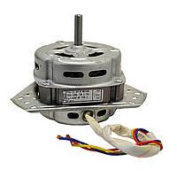 Мотор центрифуги для стиральной машины Saturn YYG-70