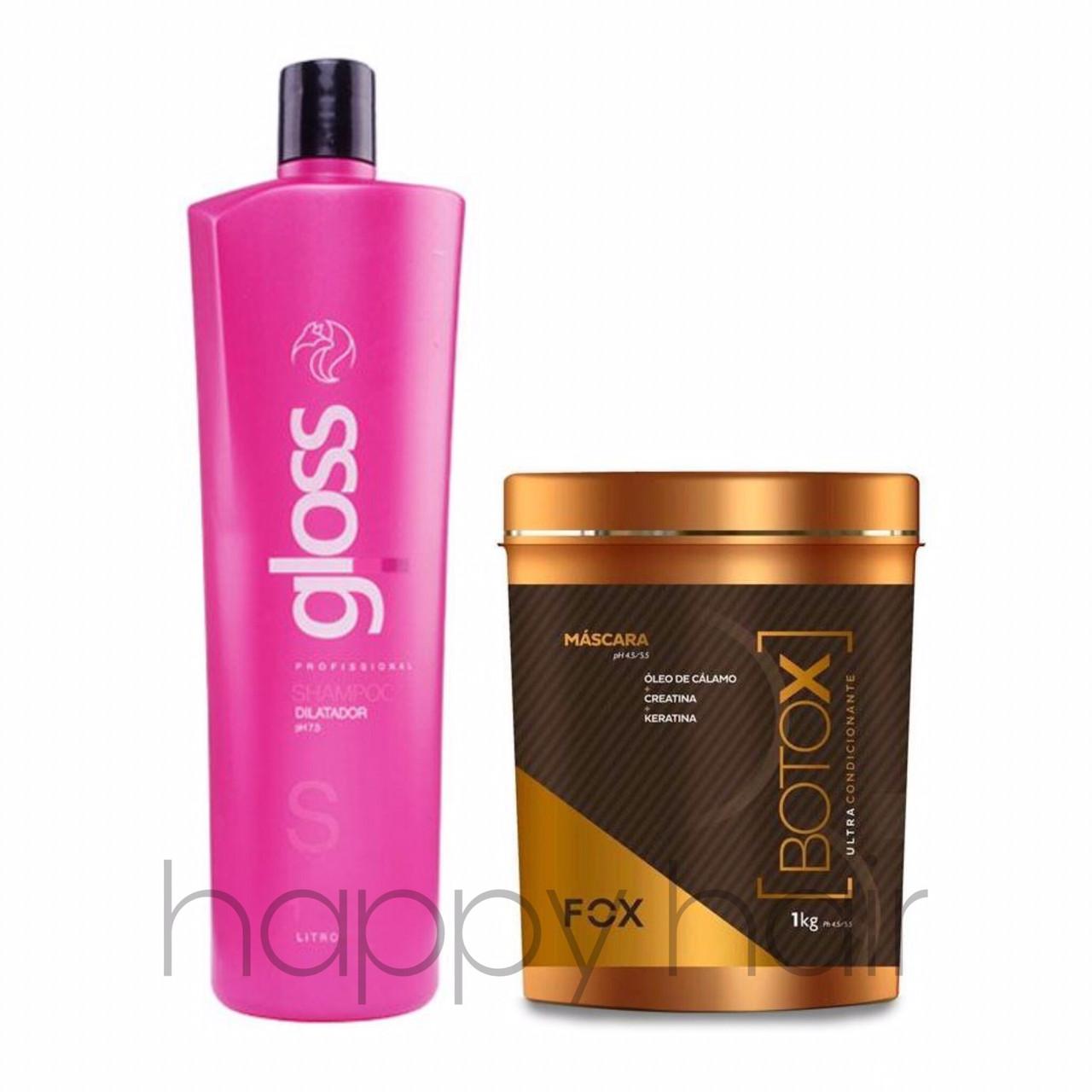 FOX btox Ultra Condicionante Набор ботекс для волос 2x1000 г