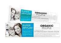 Сертифицированная органическая зубная паста   «EXTRA WHITE»  безопасное отбеливание,100 мл