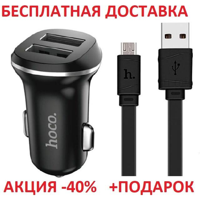 АЗУ авто зарядка HOCO 2USB + кабель Micro Z23 USB Black переходник в машину