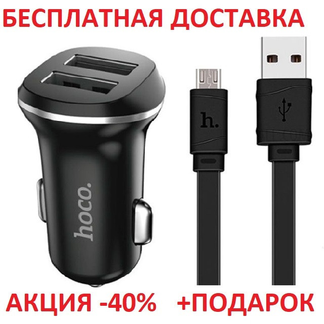 АЗУ авто зарядка HOCO 2USB + кабель Micro Z23 USB Black переходник в машину, фото 1