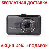 Автомобильный видеорегистратор 138В-1KH Full HD 1080P одна камера! Original size car digital video, фото 1
