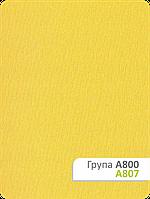 Ткань для рулонных штор А 807