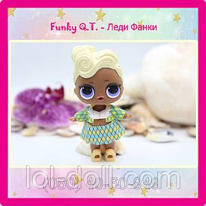 Кукла LOL Surprise 3 Серия Funky Q.T. - Фанки Леди Лол Сюрприз Без Шара Оригинал