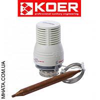 Термоголовка KOER Z02 С вынососным датчиком (зондом)