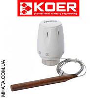 Термоголовка KOER Z01 С вынососным датчиком (зондом)