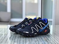Мужские кроссовки в стиле Salomon Speedcross 3, кожа, сетка, пена, синие 41 (26 см)