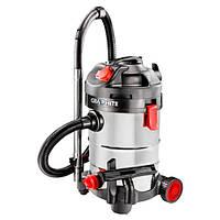 Пылесос для сухой и влажной уборки 1500 Вт GRAPHITE 59G607