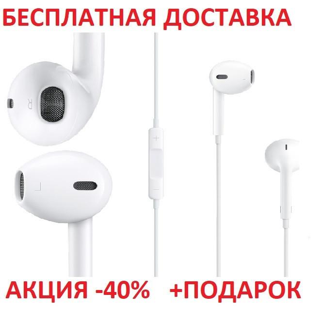 Наушники вставные IPHONE (глянец) Наушники для айфона Earpods Вставные наушники Iphone
