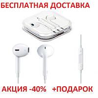 Наушники вставные IPHONE (блистер) Наушники для айфона Earpods Вставные наушники Iphone, фото 1