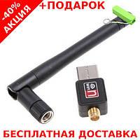 USB WiFi беспроводной адаптер Wireless LAN USB 802.11 + powerbank 2600 mAh, фото 1