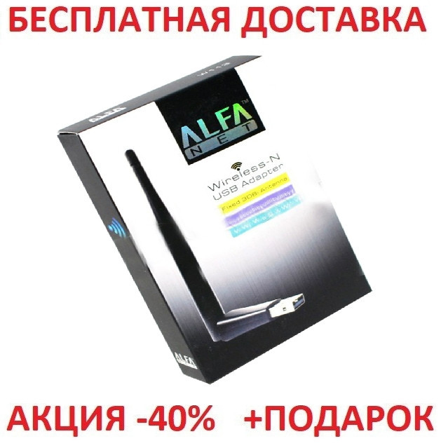 USB WiFi Alfa W113 Wireless-N Adapter WLAN 802.11 , фото 1