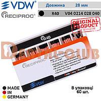 Штифти гутаперчеві Reciproc Gutta Percha VDW (для системи Реципрок ВДВ), розмір R40