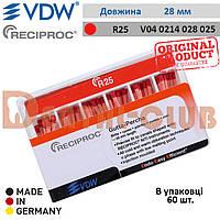 Штифти гутаперчеві Reciproc Gutta Percha VDW (для системи Реципрок ВДВ), розмір R25
