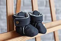 Сапожки-моксы (зимние пинетки), чёрные. Размеры 0-6 и 6-12 мес