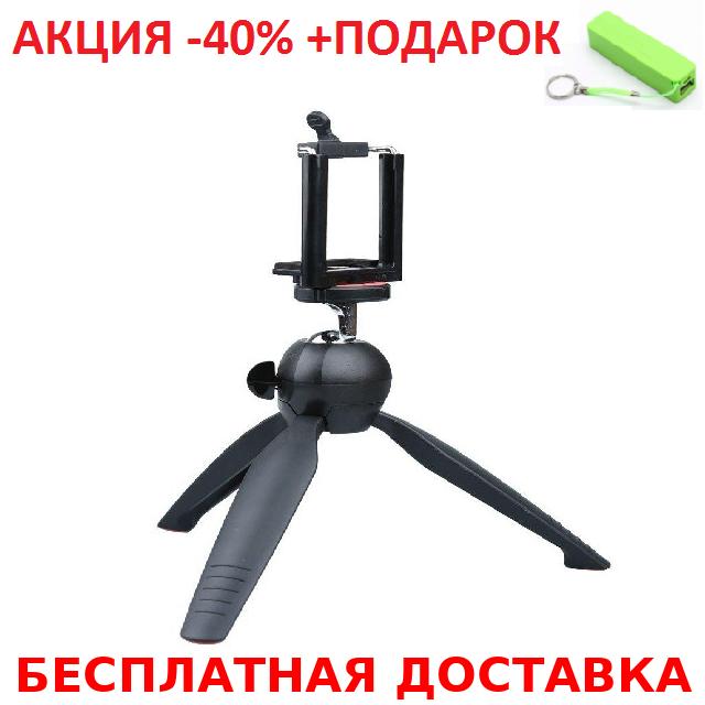 Настольный мини штатив Tripod YT-228 black Cardboard case для телефона камеры+Power Bank