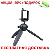 Настольный мини штатив Tripod YT-228 black Cardboard case для телефона камеры+Power Bank, фото 1