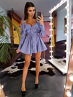 Платье-сарафан с пряжками