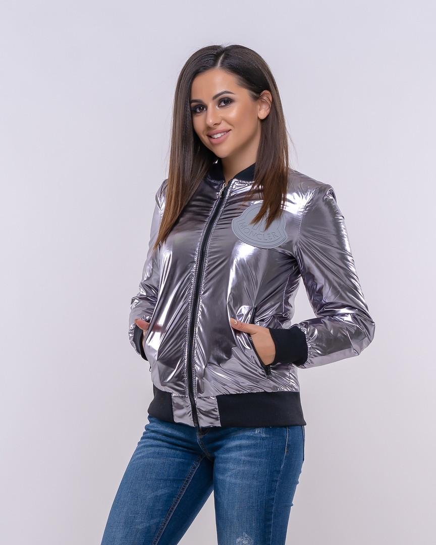 Женская серебряная демисезонная куртка на молнии (р. 42-46)