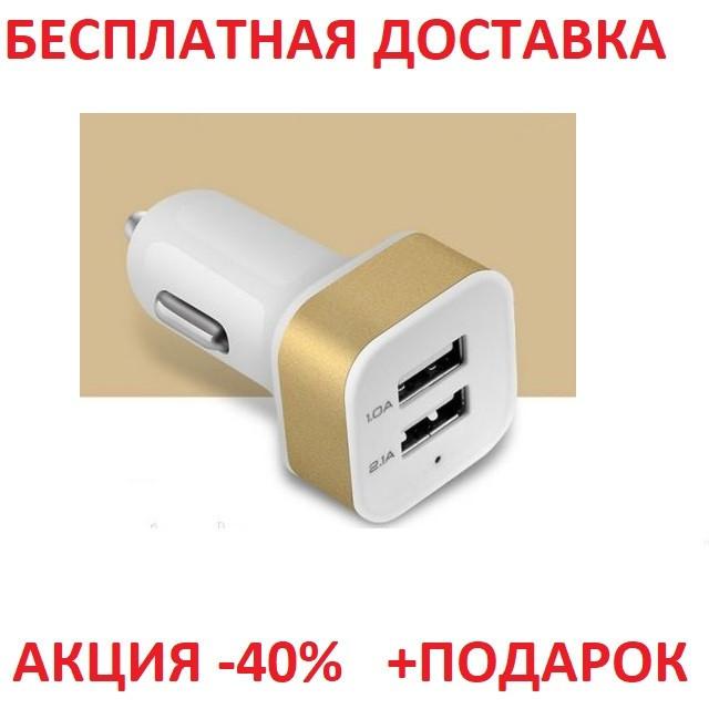 АЗУ авто зарядка 2 USB mini цветной квадратный Blister case переходник в машину