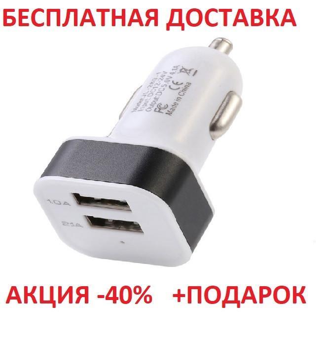 АЗУ авто зарядка 2 USB mini цветной квадратный Cardboard case переходник в машину