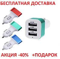 АЗУ авто зарядка 3 USB SMART цветной квадратный переходник в машину /*-, фото 1